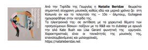 Beridze_Musicpaper_May16