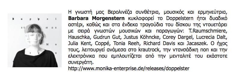 morgenstern_musicpaper_oct15